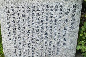 千代松明神奥津城祭
